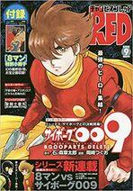 Champion Red 2020-09