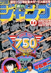 Weekly Shonen Jump 1983-14