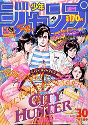 Weekly Shonen Jump 1988-30
