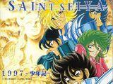 Saint Seiya 1997 Shōnenki