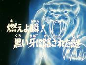 Saint Seiya Episodio 91