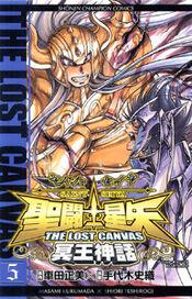 Saint Seiya Lost Canvas Vol 5