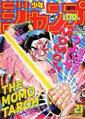 Weekly Shonen Jump 1988-21