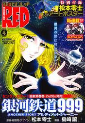 Champion Red 2020-04