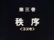 Fuuma no Kojirou Episodio 9
