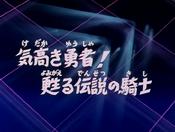 Saint Seiya Episodio 95