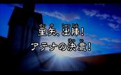Saint Seiya Omega 63