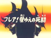 Saint Seiya Episodio 81