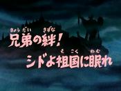 Saint Seiya Episodio 94