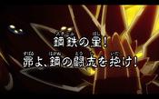 Saint Seiya Omega 60