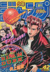 Weekly Shonen Jump 1990-42