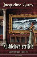 Kushielova-strijela