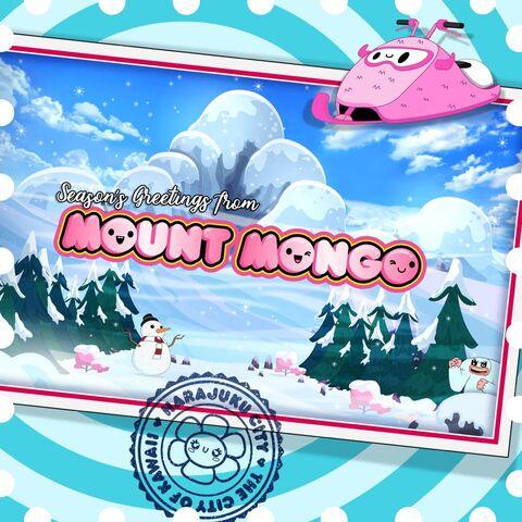File:Mount Mongo.jpg