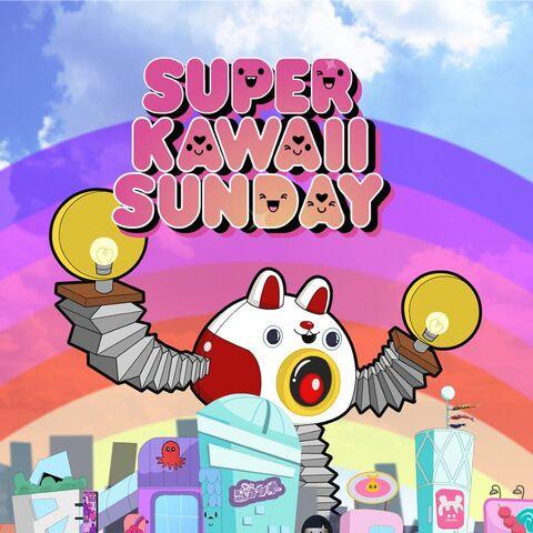 File:Super Kawaii Sunday title card.jpg