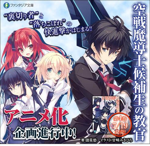 File:Anime poster.jpg