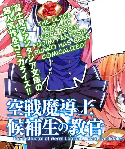 File:Manga 1.png