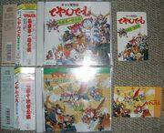 Kyattou Ninden Teyandee CDs Kit