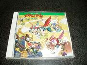 Nekoza Senshuuraku Kouen - CD Box
