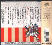 Nekoza Dai Ikkai Kouen - CD Case Back