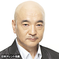 Sawaki Ikuya.jpg