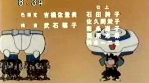 Kyattou Ninden Teyandee ending credits version 2