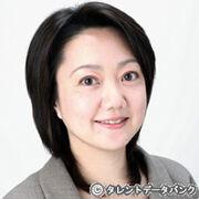 Tamagawa Sakiko