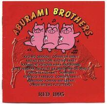 Aburami Brothers - Red Disc.jpg
