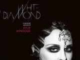 White Diamond: A Personal Portrait of Kylie Minogue