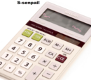 Calculator Fetishist