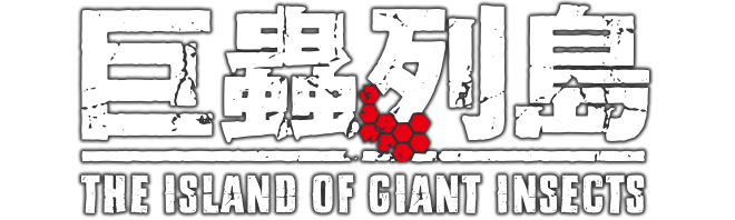 The Island of Giant Insects logo