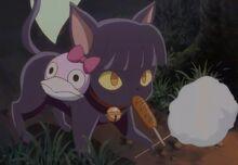 Suzu cat form