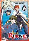 Rin-ne DVD Cover