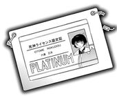 Otome License