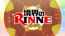Rinne Anime Title