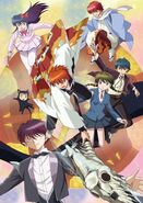Rinne anime art