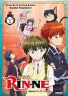 Rin-ne Set 2 DVD Cover