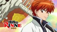 Eye Catch Season 3 Rinne