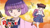 Otome and Ichigo