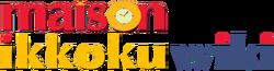 Maison ikkoku Wiki-wordmark