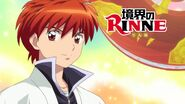 0) Eye Catch Rinne