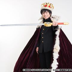 Seiya Motoki as Yuuri, with Morgif.