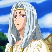 Supreme Ulrike