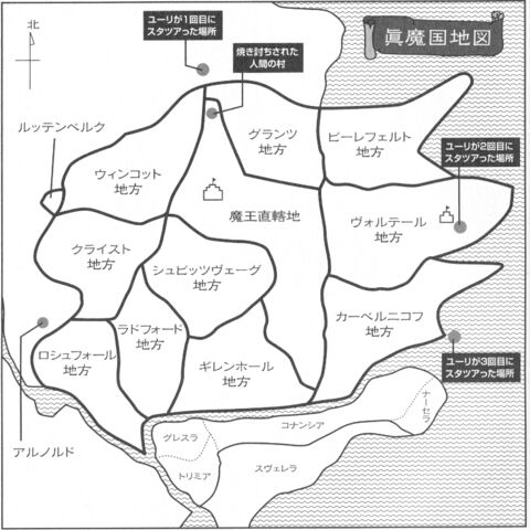 Map in Japanese