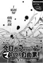 Chapter 114
