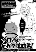 Chapter 108