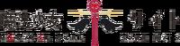 MahouShoujoSite Wiki wordmark