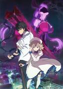 Kyokou Suiri (Anime)