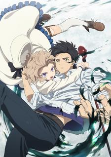 Kyokou Suiri Anime KV