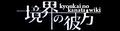 Miniatura de la versión de 05:41 9 oct 2013