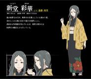 Ayaka Description